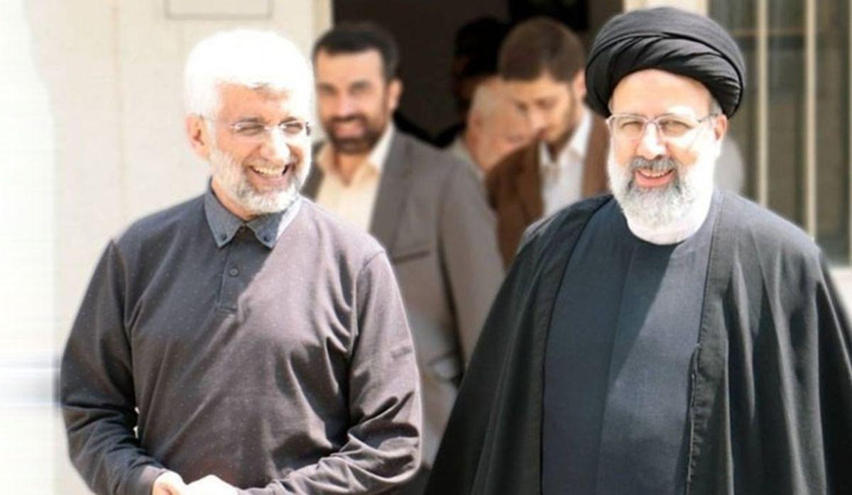 آخرین تحولات اصولگرایان تا انتخابات ۱۴۰۰/ رئیسی میآید؛ جلیلی شرط گذاشت