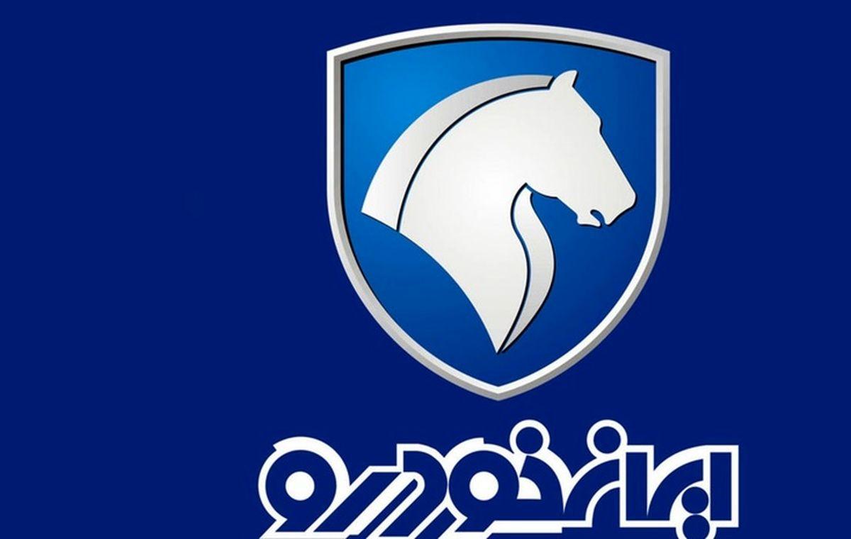 جزئیات جدید از پیش فروش ایران خودرو در سال 1400