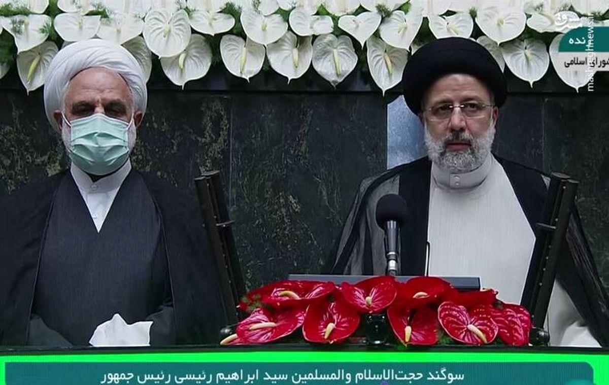 لحظه ادای سوگند ریاست جمهوری ابراهیم رئیسی