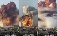 فرضیه های حیرت انگیز درمورد پشت پرده انفجار مهیب بیروت