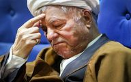 فیلم جنجالی افشای دلیل رد صلاحیت هاشمی رفسنجانی