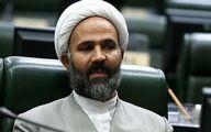 ادعای جنجالی رییس کمیسیون اصل نود درباره مدرک روحانی + جزئیات
