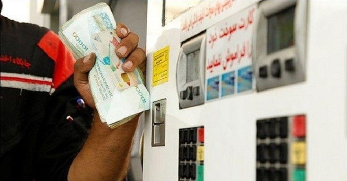 بنزین در سال ۱۴۰۰ گران میشود؟ + جزئیات