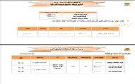 آغاز فروش کوییک با قیمت اولیه ۳۲ تا ۴۲ میلیون /قیمت نهایی پس از تایید شورای رقابت