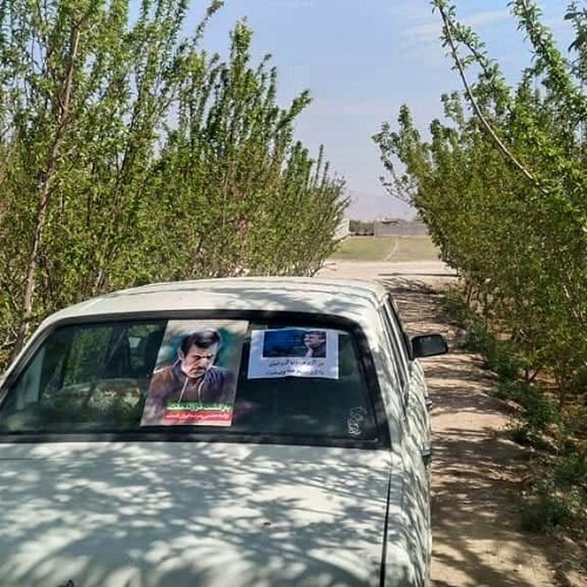 تبلیغات احمدینژادیها به شیشه خودروها رسید + عکس