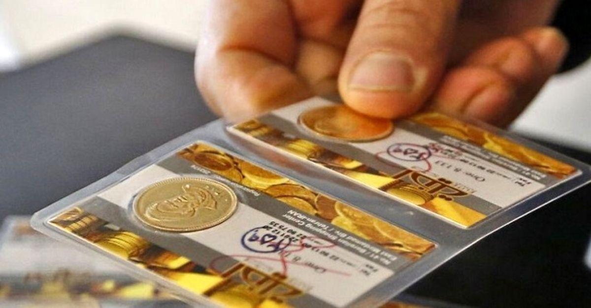 پیشبینی آینده قیمت سکه / سکه بخریم یا نه؟ + جزئیات