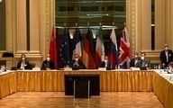 نشست کمیسیون مشترک برجام در وین؛ اولین گام مهم پس از روی کار آمدن بایدن