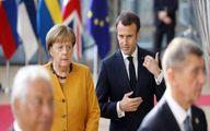 اروپا خود را طلبکار می داند!/ ماموریت برجامی بایدن به مرکل و مکرون