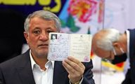 واکنش محسن هاشمی به رد صلاحیتش