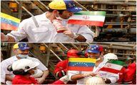 این عکس نماد غرور ملی در فضای مجازی شد!