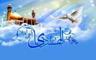 مولودی خوانی نیمه شعبان با صدای عبدالرضا هلالی/صوت
