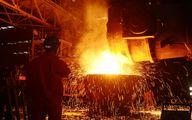بررسی بازار کار معادن و صنایع ذوب فلزات