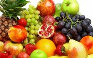 درمان معجزه آسای یبوست با خوردن این میوه های خوشمزه