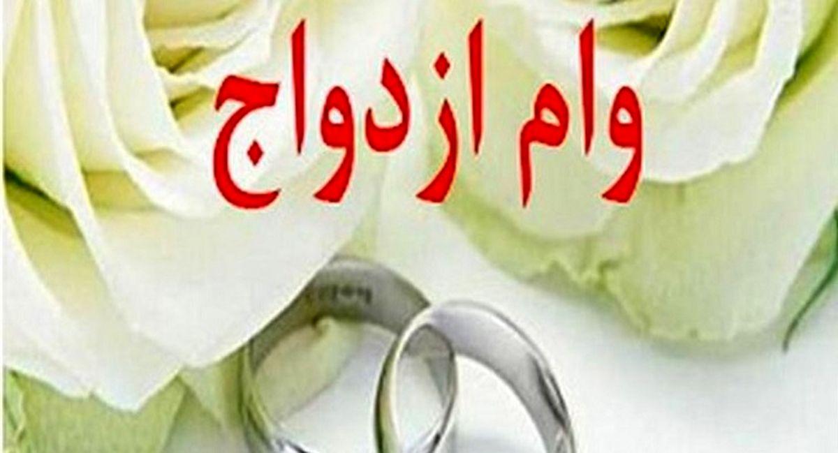 خبر خوش برای جوانان: افزایش وام ازدواج در سال 1400 + جزئیات