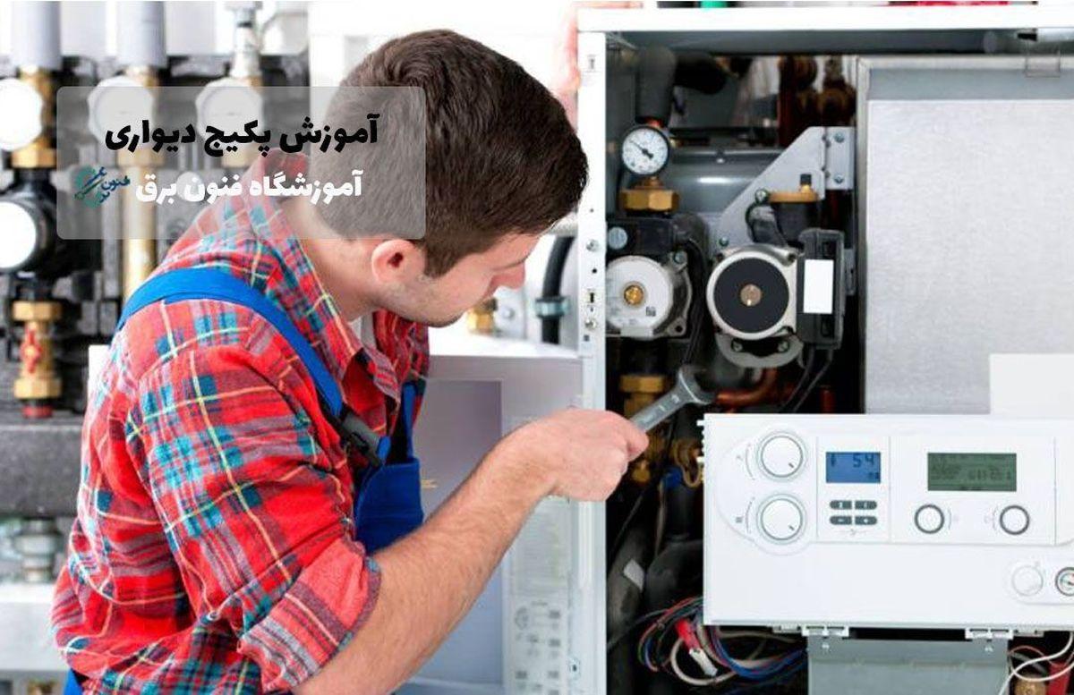 با مجتمع فنون برق به یک نصاب و تعمیرکار حرفه ای پکیج و کولر گازی شوید