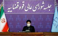 رئیسی خطاب به دشمن: از عصبانیت اقتدار انقلابی ما بمیر