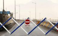محدودیت تردد/آخرین جزئیات ممنوعیت سفرها +جرائم