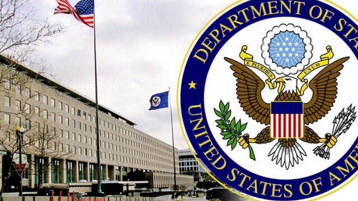 خبر مهم / لغو تحریم های ایران ازسوی آمریکا + جزئیات