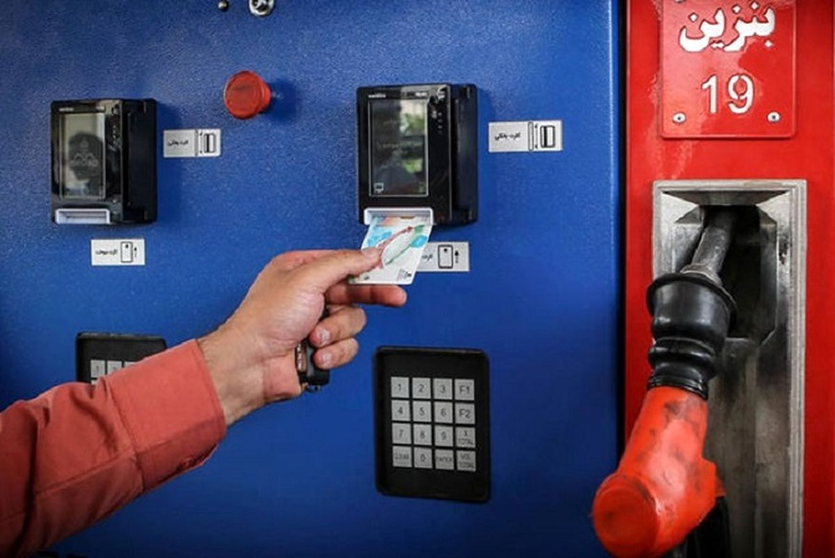 خبر مهم/ تغییر زمان شارژ کارت سوخت + جزئیات