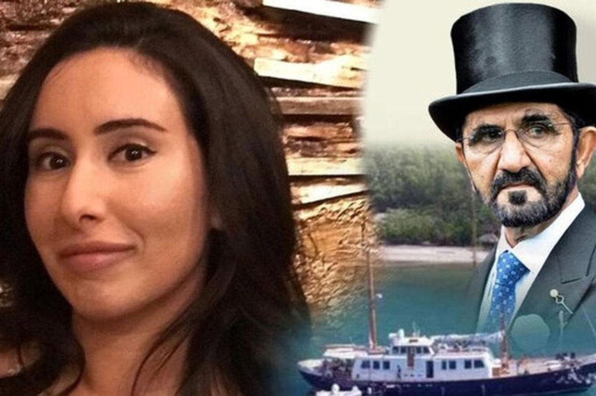 سازمان ملل به پرونده دختر حاکم دبی ورود پیدا کرد + جزئیات