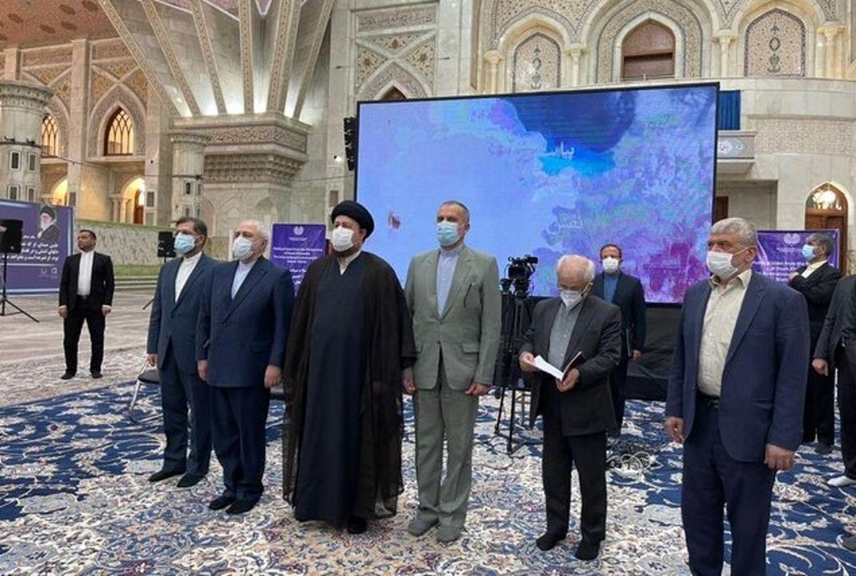 تجدید بیعت ظریف و مدیران وزارت خارجه با آرمانهای امام خمینی (ره)
