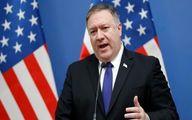 ادعای پمپئو: آژانس شواهدی از مواد هستهای اعلام نشده در ایران را شناسایی کرده / ایران باید توضیح دهد این مواد از کجا آمده