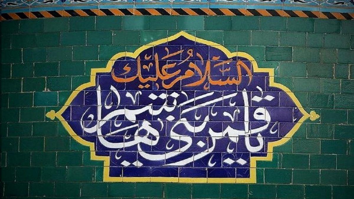 چرا به حضرت عباس (ع) بابالحوائج میگویند؟