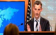 اعلام آمادگی آمریکا برای بازگشت به برجام + جزئیات