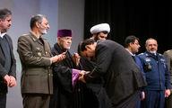 عکس / فرمانده کل ارتش و اسقف اعظم سبوه سرکیسیان در تالار شمس