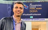 ادعای كيهان: افزايش فالوئرهاى اینستاگرام فارسی AFC طبیعی نبود / فردوسی پور از تلوبیون شکست خورد