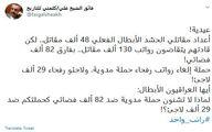 پاسخ فرمانده الحشد الشعبی به جدیدترین ادعا برای تخریب وجهه این سازمان