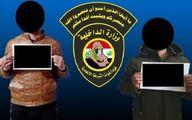بازداشت ۲ سرکرده داعشی در شمال عراق