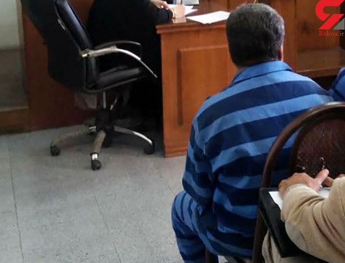 اعتراف عضو شورای شهر به قتل زن دومش / در دادگاه تهران چه گذشت؟ + عکس