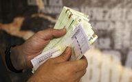 شرایط بودجه ای کشور مقداری نیاز به شفافیت بیشتری دارد