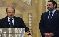 تحلیل «الجزیره» از اوضاع لبنان: صلح بین سعد حریری و میشل عون از میان خواهد رفت / بازگشت حریری به کرسی نخست وزیری هم موانع زیادی دارد