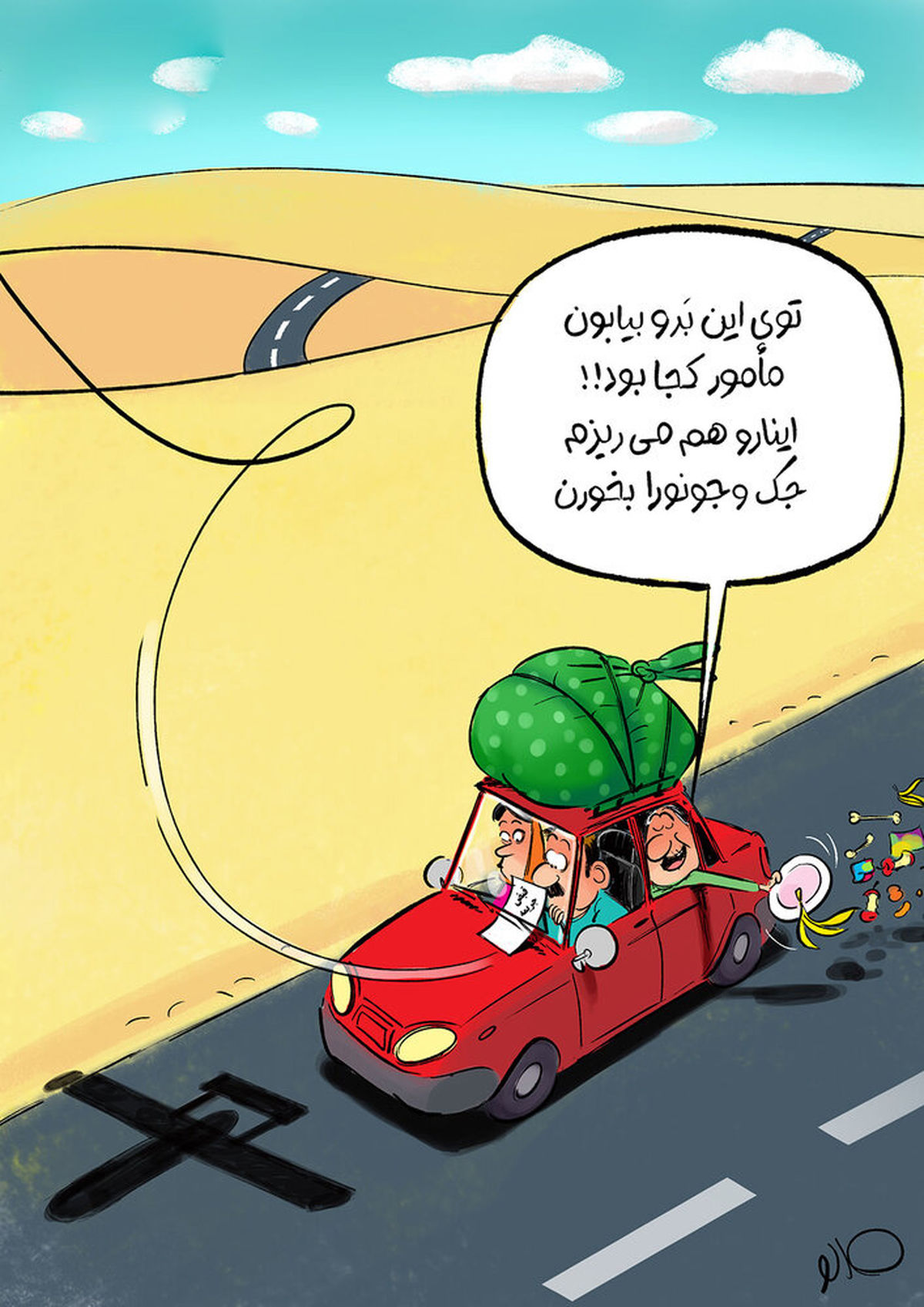 جریمه مسافران نوروزی با پهپاد! +کاریکاتور