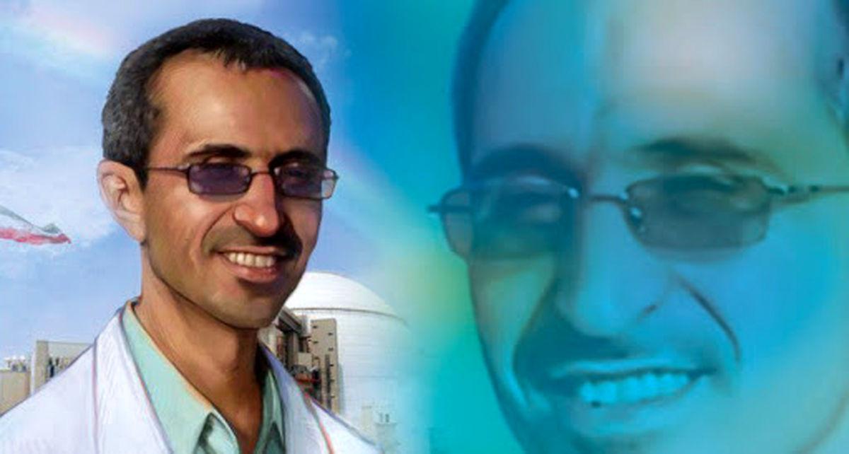 فیلم:صحنه ترور شهید شهریاری توسط صهیونیستها