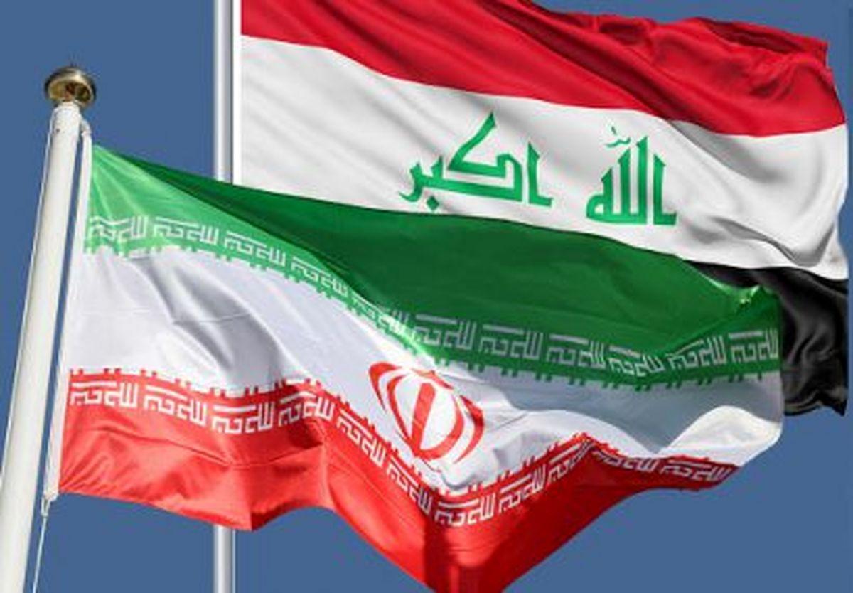 گامی به سوی دریافت مطالبات از عراق