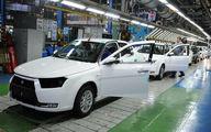 قیمت خودرو به شدت کاهش یافت+ جزئیات