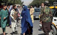 عکس عجیب از نمونه حجاب مدنظر طالبان برای دانشجویان دختر