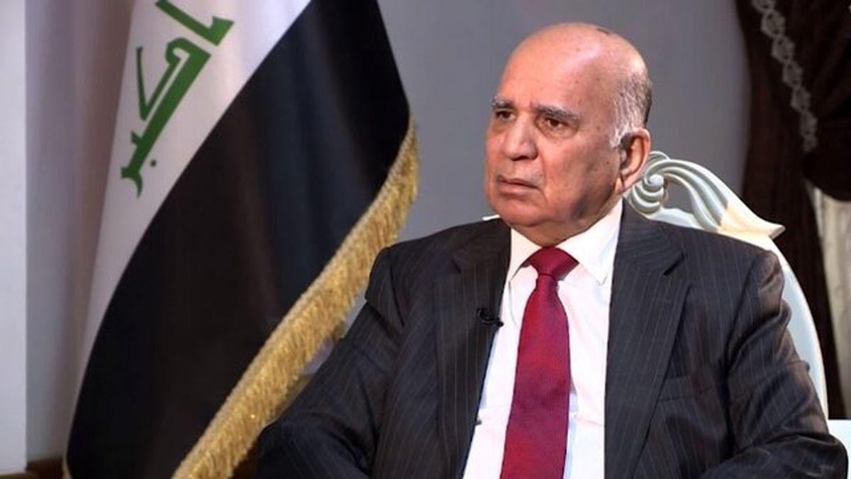 وزیر خارجه عراق از آخرین دور گفتوگو با واشنگتن خبر داد