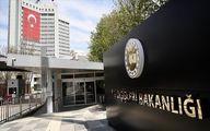 واکنش تند ترکیه به گزارش آمریکا درباره قاچاق انسان