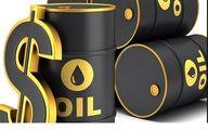دزدی بزرگ نفتی آمریکا از ایران! + جزئیات عجیب