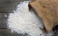 برنج ارزان شد | جزئیات