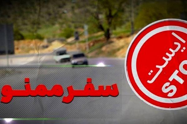 سفر به مشهد ممنوع شد + جزئیات