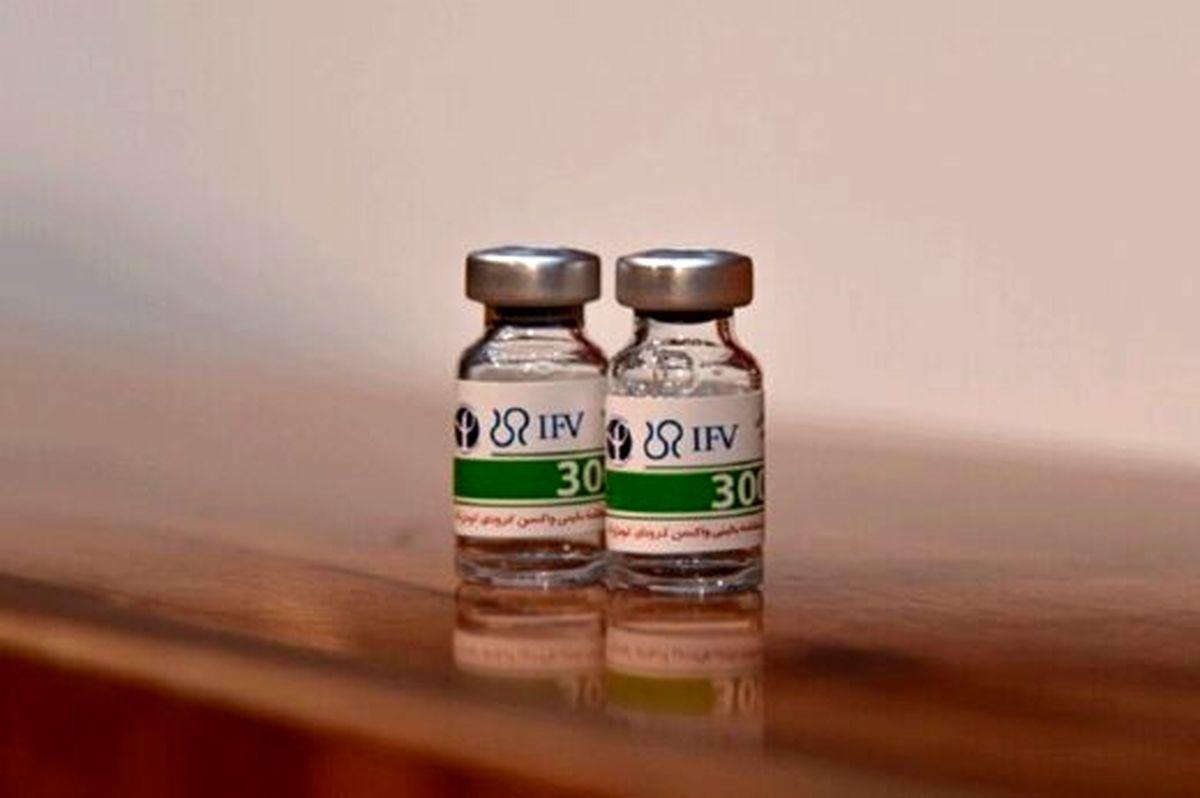 مجوز واکسن انستیتو پاستور، رازی و سیناژن صادر شد