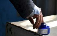 تدارکات عراق برای انتخابات پارلمانی پیش رو