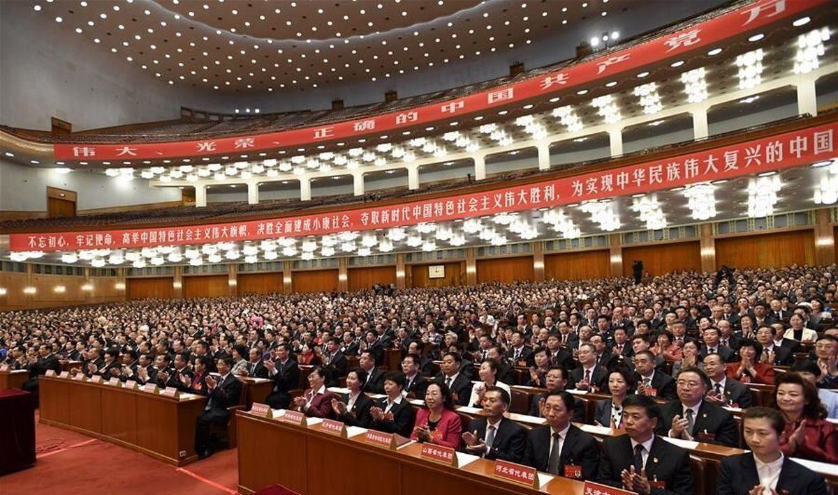 واکنش کنگره چین به اقدام سنای آمریکا علیه پکن