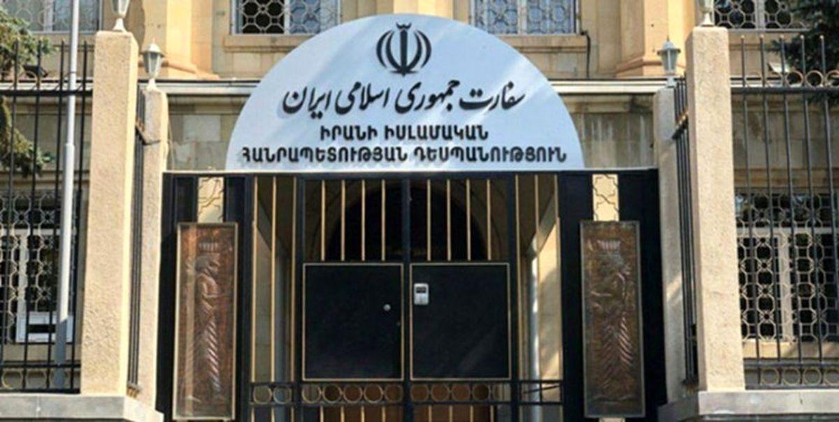 واکنش سفارت ایران به بازداشت ۱۶۰ نظامی ارمنستان در ایران