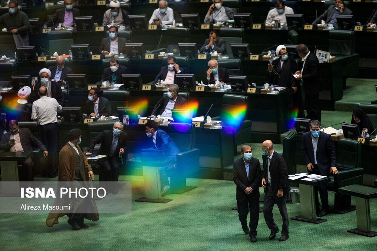 آغاز مراسم تحلیف ریاست جمهوری دوره سیزدهم در مجلس